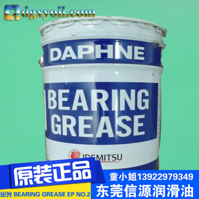 出光 BEARING GREASE EP NO