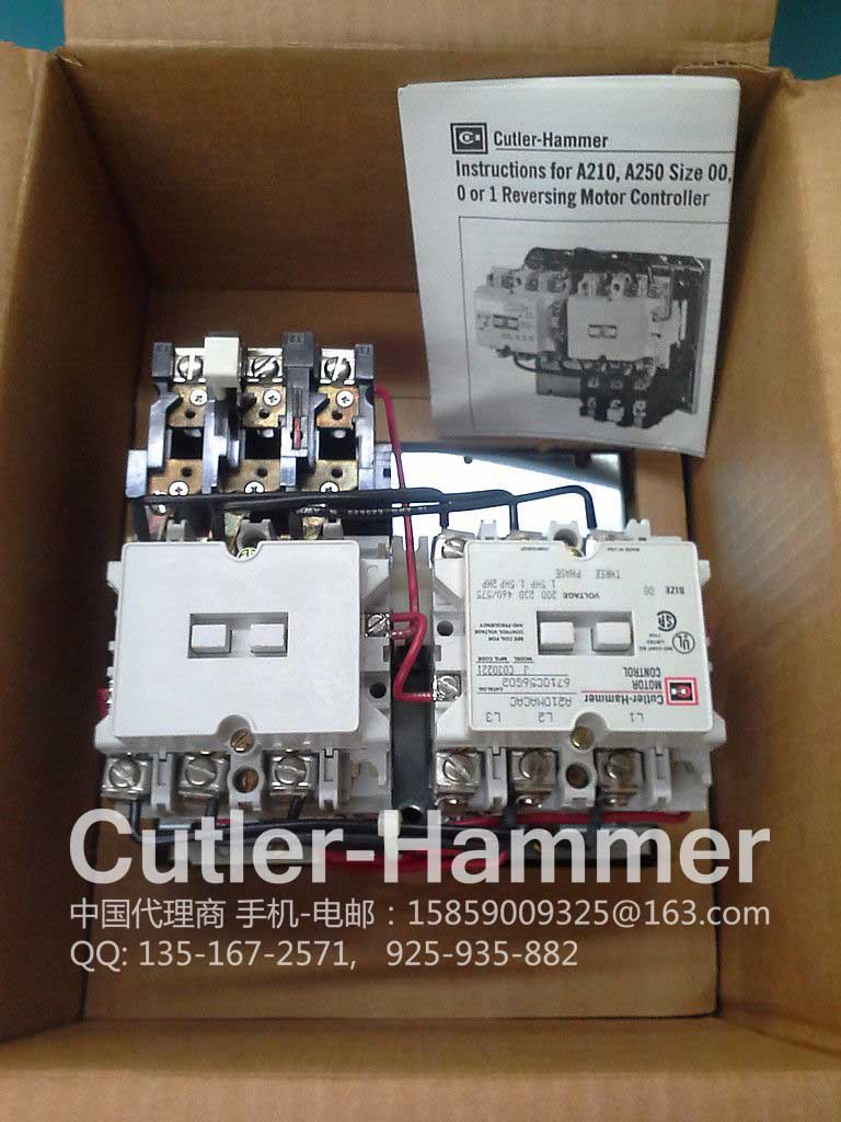 5370451012 ALTRA INDUSTRIAL MOTION 5370-451-012 NEW NO BOX