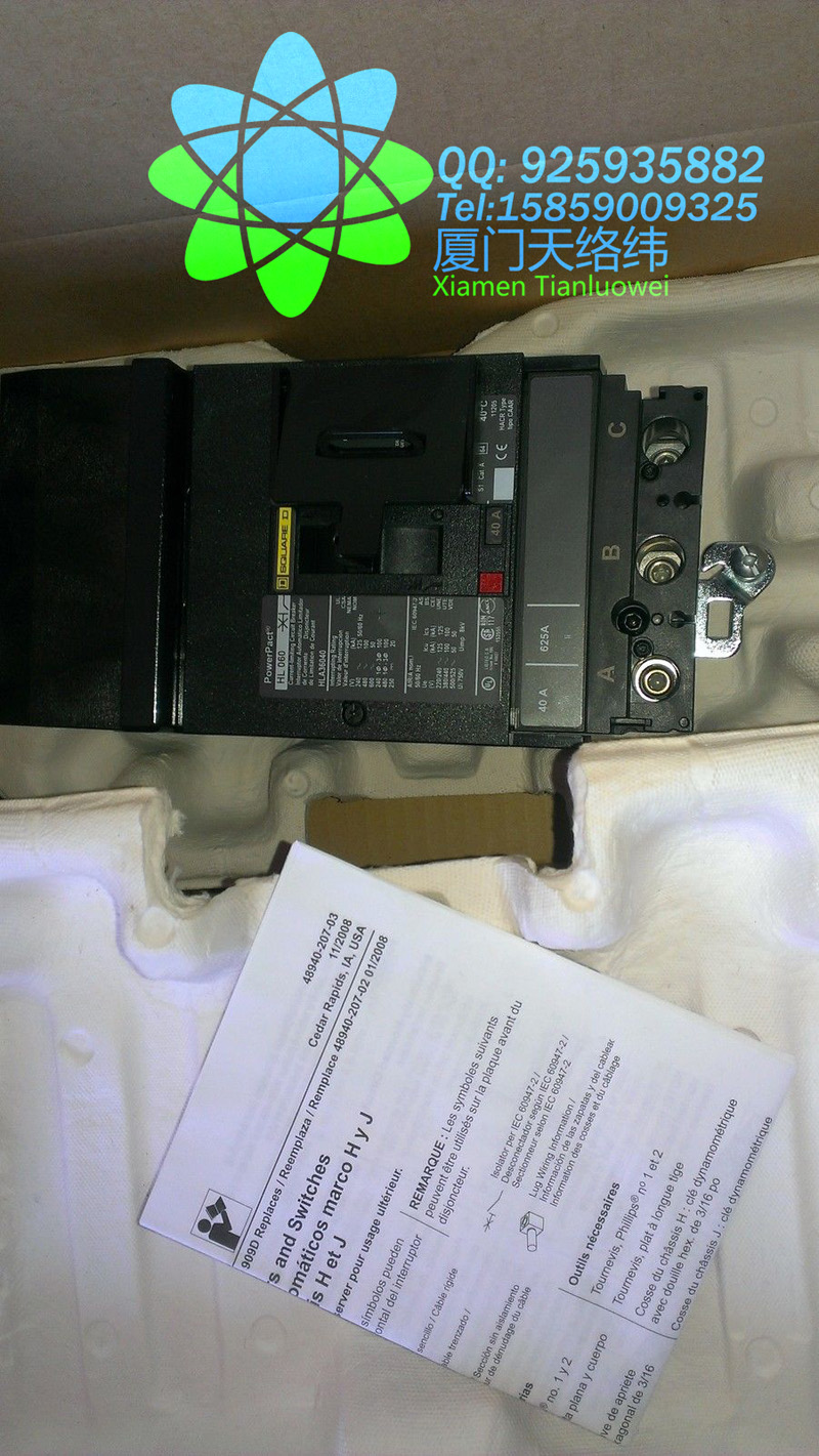 Square D Lal Lal26250mb Two Pole 30 Amp Circuit Breaker Qo230cp By Schneider Electric